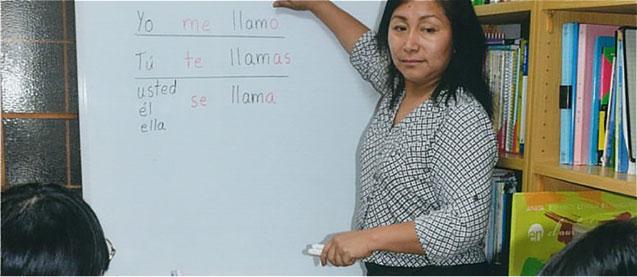 スペイン語の普及事業